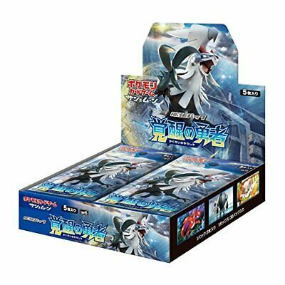 Pokemon card game Sun & Moon expansion pack awakening of brave BOX