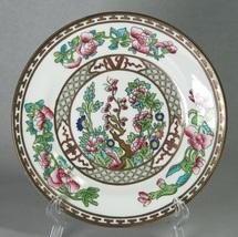 "Coalport Indian Tree 6.75"" Dessert Plate Smooth Edge Hand Painted Multi-Colored - $5.00"
