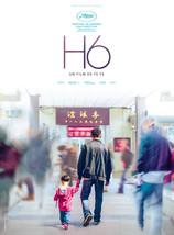"""H6 Movie Poster  Yé Yé Chinese Film Art Print Size 11x17"""" 18x24"""" 24x36"""" 27x40"""" - £7.89 GBP+"""