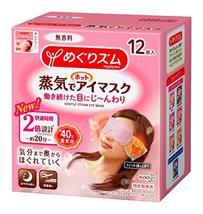 Kao MEGURISM Health Care Steam Warm Eye Mask,Made in Japan,No fragrance 12 Sheet