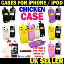 Chicken Case Cute Silicone Funny Case iPhone 5 4s 4 iPod Touch 5 4 Gen N... - $1.58