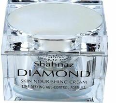 Shahnaz Husain Diamond Skin Nourishing Cream  Original 40 Gm - $50.86