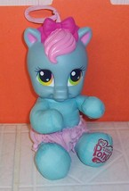 "My Little Pony 8"" Blue RAINBOW DASH w/ Diaper Nylon Vinyl Bath Beach Pool Water - $7.99"