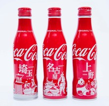 Ueno Saitama Nagoya Limited Design Coca Cola Aluminum Full bottle 250ml bottles - $38.61