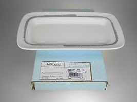 Noritake Ambience Relish Tray NEW IN BOX Pattern 7969 - $8.38
