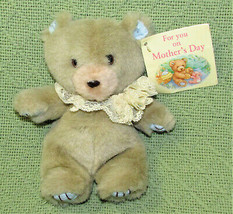"PRAYING TEDDY BEAR on his knees 11/"" stuffed Gibson Greetings plush Brown  1996"