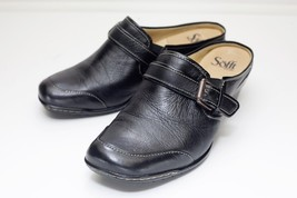 Sofft 7 Black Mules - $48.00