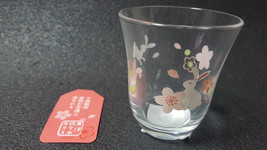 Sakua White Rabbit Cup Sake Glass Ochoko Made in Japan Sasaki Glass - $21.49
