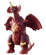 BANDAI Godzilla Egg Series: DESTROYAH JAPAN IMPORT - $18.99