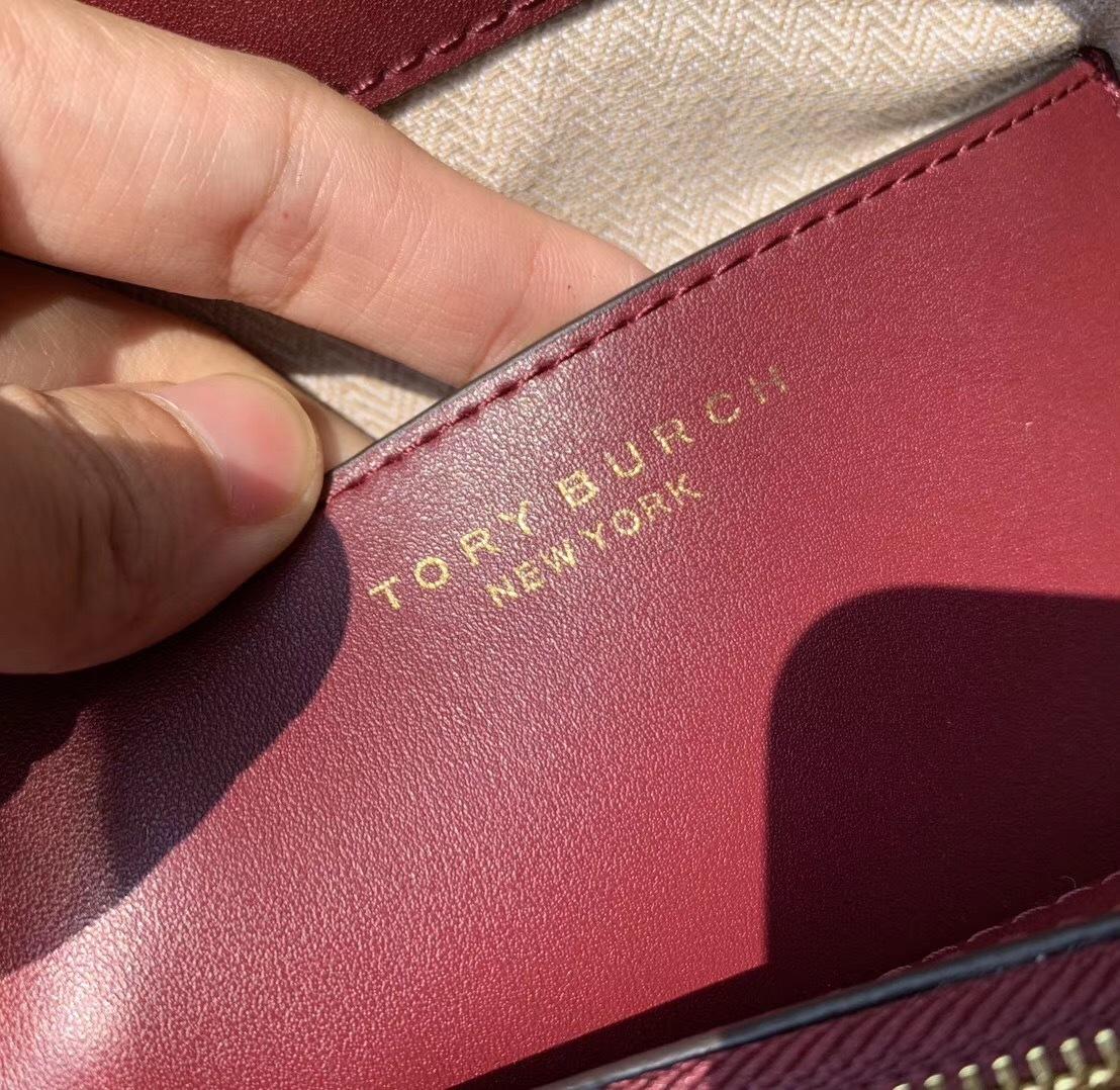 New Tory Burch Miller Bucket Bag