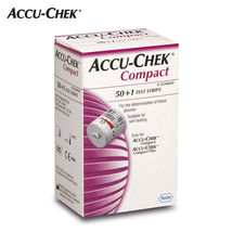 Accu-Chek Compact blood glucose Test Strips 4box (204 Sheets) image 3