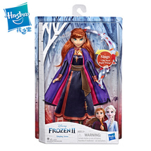 Hasbro Disney Frozen 2 Singing Doll Anna 11'' The next right thing - $55.99