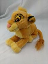 "Applause Lion King Simba Cub Plush 7.5"" Stuffed Animal Toy - $13.45"