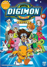 Digimon Adventure 01 Vol.1-54 End English Dubbed DVD ship From USA