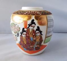 Satsuma Vase Porcelainware Hand Painted Vintage Woman Geisha Home Collec... - $43.13