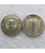 Palestine British Mandate 100 Mils 1933  - $20.00