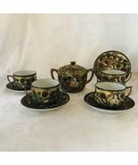 Japanese Porcelain Handpainted Satsuma Moriage Black Gold Enamels Tea Cu... - $76.23