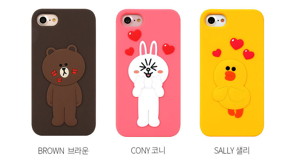 LINE Friends Love iPhone Silicone Case 7 /7 Plus Cover Mobile Skin Character Acc