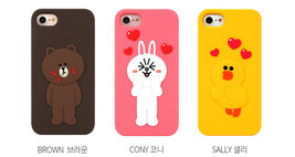LINE Friends Love iPhone Silicone Case 7 /7 Plus Cover Mobile Skin Chara... - $42.99