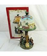 Nativity Lamp Decorative Shade Jesus 3 Wisemen Golden Treasures 1445 Vin... - $39.59