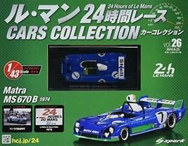 Le Mans 24-hour race car collection (26) No. 2019 9/25 [magazine] - $94.82
