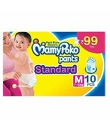 NEW PACK OF Mamy Poko Pants Standard S11 , M9 , L8 ( SELECT THE SIZE ) - $13.33