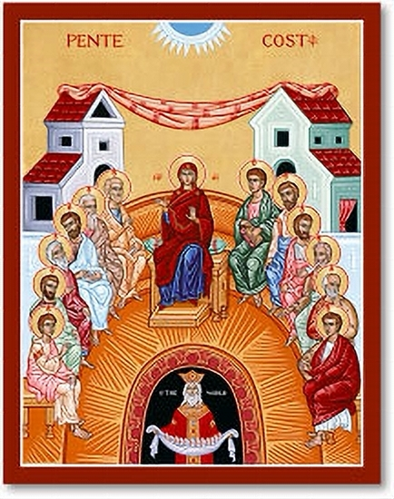 Pentecost icon 458
