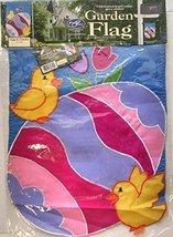 Egg and Chicks Garden Flag 11 X 15 - $15.00