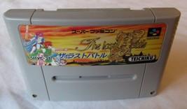 Last Battle Nintendo Super Famicom, 1994 - $5.45