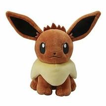 Pokemon Center Original Plush Doll Eevee / Evoli - $47.60