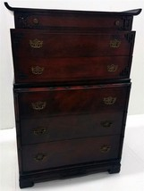 19530 Flame Mahogany Carved Tall Chest - $785.00