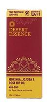 Desert Essence Moringa, Jojoba and Rosehip Oil - 2 Fl Oz - Enhances Skin Texture