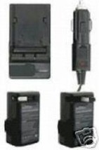 LI-20B LI20B Battery Charger for Olympus AZ-1 AZ-2 AZ1 - $17.94