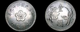 1960 YR49 Taiwan 1 Yuan World Coin - China Formosa - $6.99