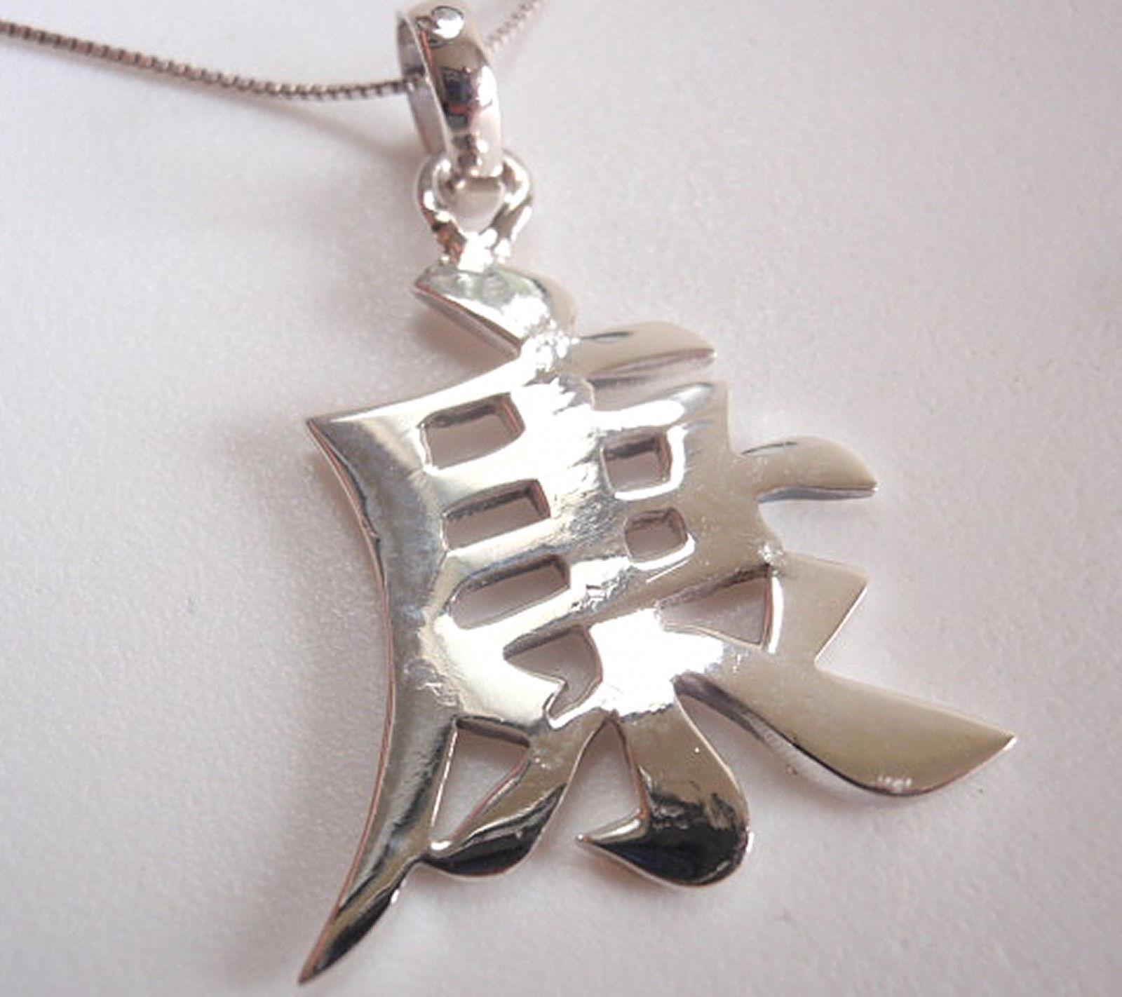 "Celtic Style Letter /""J/"" Necklace 925 Sterling Silver Corona Sun Jewelry j"