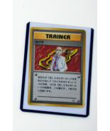 Pokemon Card Japanese Blaine Holo Foil Rare Trainer Gym Set - $39.99