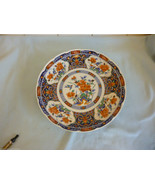 Large Footed Chinese / Japanese Imari Charger Bird In Flora Pattern - $52.95