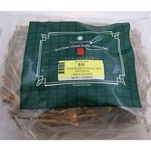 Phellodendron Chinense Bark, Cut / Huang Bai / Amur Cork Tree, Bulk Herb, 1lb or - $26.72