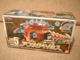 BANDAI Toy Ankirobeirusu Bakuryu Sentai Abarenjya 5 Action Hero New A62 - $540.00