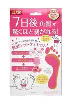 Sosu Perorin Foot Peeling Pack 4pcs - Rose image 2