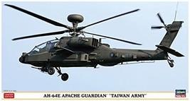 Hasegawa 1/48 Taiwan Army AH-64E Apache Guardian Taiwan Army Model Car 0743 - $93.84
