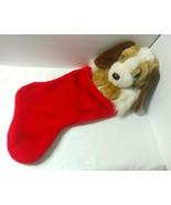 "Plush Dog Christmas Stocking Big Eyes 20"" Diagonal Length No Cord - $32.62"