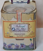 Meliama Flowers Raw Honey 2800gr from mountains of Almopia-Pella Greek honey - $54.95