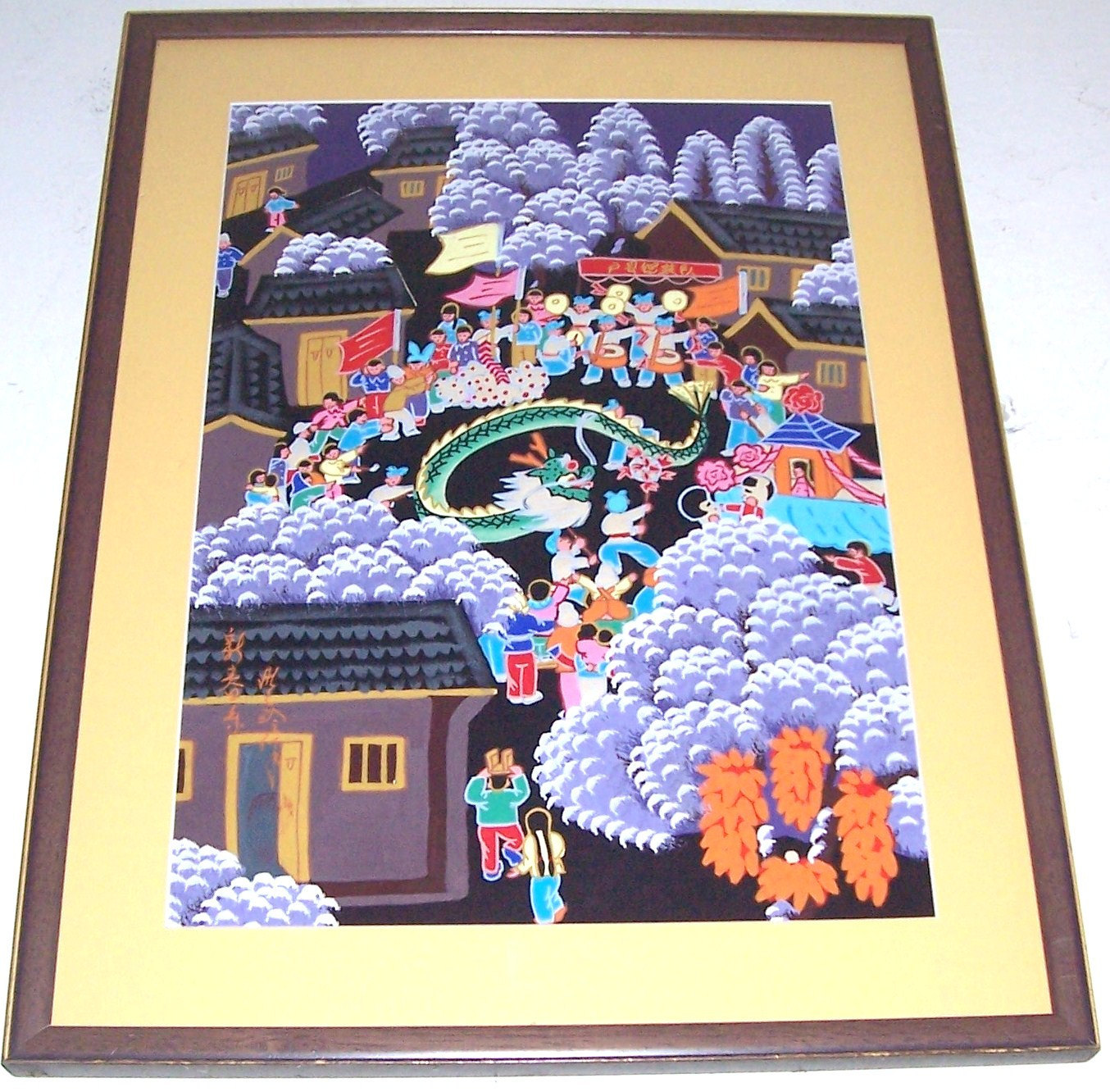 Signed Chinese New Year Oriental Huxian JinShan Peasant Art Asian Painting China