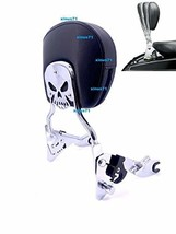 MyLohas SKULL Adjustable Detachable Backrest Sissy Bar for Harley Touring HD 201 - $151.47