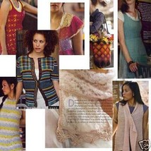 Interweave Knits magazine Summer 2009: jogless stripes - $11.78