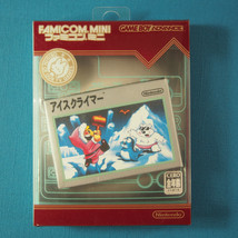 Ice Climber Famicom Mini (Nintendo Gameboy Advance GBA, 2004) Japan Import - $15.06