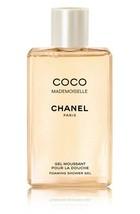 CHANEL COCO MADEMOISELLE Foaming Shower Gel 6.8 oz. NiB 100% Authentic - $73.87