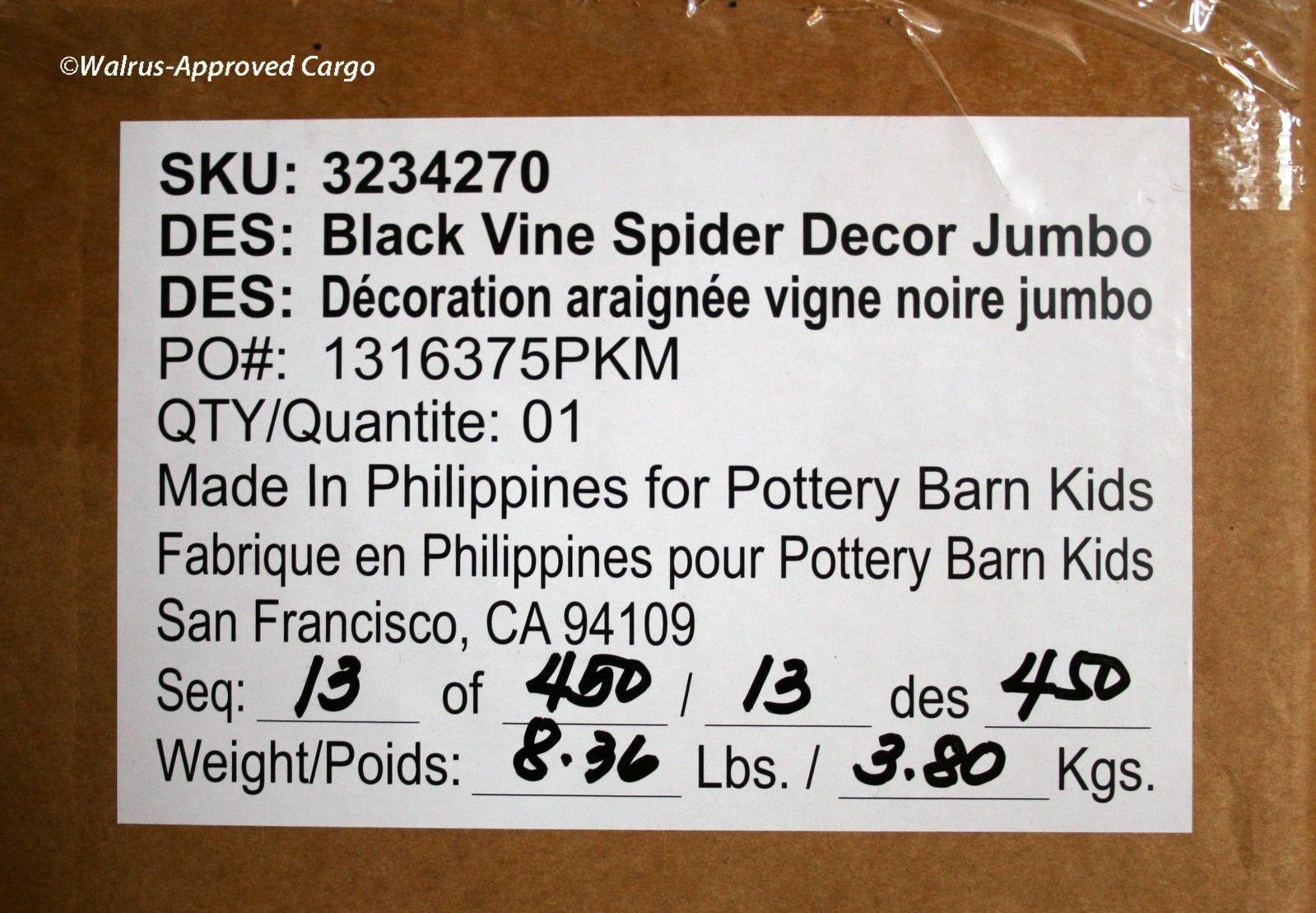 POTTERY BARN BLACK VINE SPIDER DÉCOR (JUMBO) -NIB- SPIN A WEB OF HALLOWEEN FUN!
