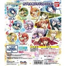 Idolish7 Trigger Re:vale Anime Metal Badge Brooch Emblem Pin Set Collect... - $3.93+